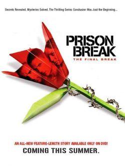 Побег из тюрьмы: На Свободе - Prison Break: The Final Break