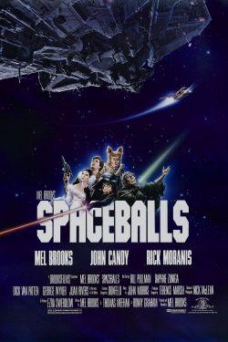 Космические яйца - Spaceballs