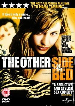 Другая сторона постели - Otro lado de la cama, El