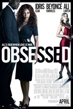 ����������� - Obsessed