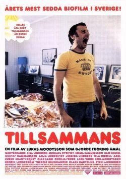 Вместе - Tillsammans