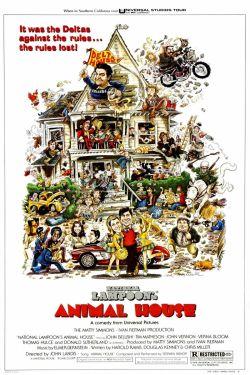 Дом животных - Animal House