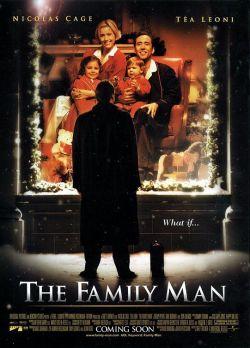 Семьянин - The Family Man