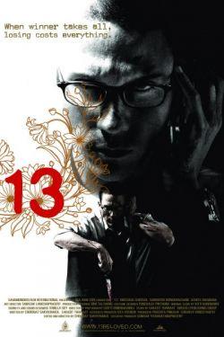 13 заданий / 13 game sayawng (2006) bdrip 720р скачать торрент.