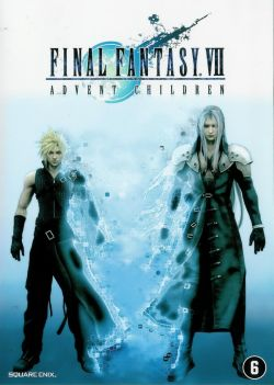 Последняя фантазия 7: Дети пришествия - Final Fantasy VII: Advent Children