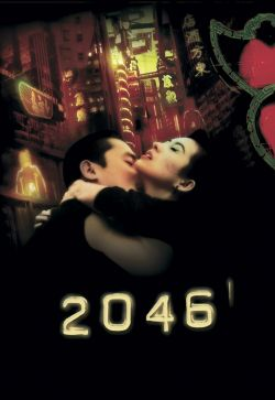 2046 - 2046