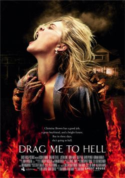������ ���� � �� - Drag Me to Hell