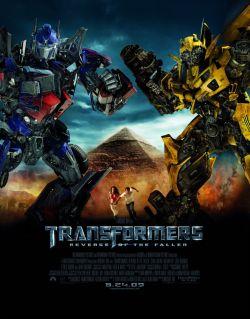 Трансформеры: Месть падших - Transformers: Revenge of the Fallen