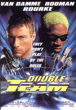 Колония - Double Team
