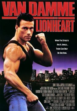 Самоволка - Lionheart