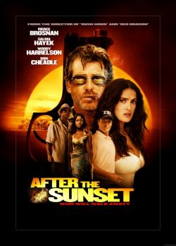 ����� ������ - After the Sunset