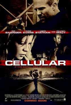 Сотовый - Cellular
