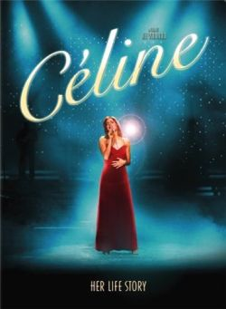 Селин - Celine