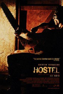 Хостел - Hostel