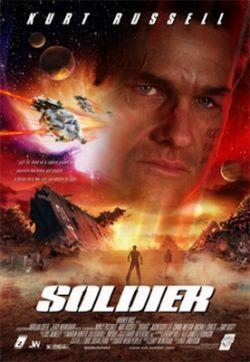Солдат - Soldier