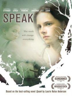 Говори - Speak