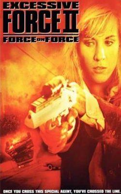 Чрезмерное насилие 2: Стенка на стенку - Excessive Force II: Force on Force