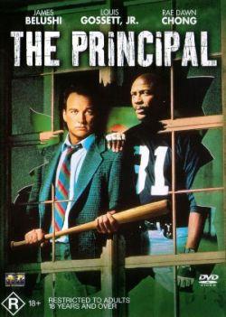 Директор - The Principal