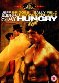 ��������� �������� - Stay Hungry