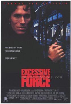 Чрезмерное насилие - Excessive Force