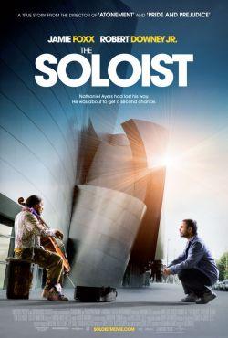 Солист - The Soloist