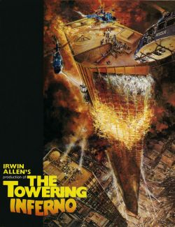 ������������ �� - The Towering Inferno