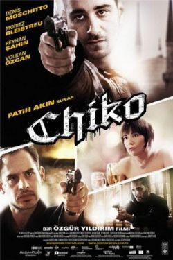 Чико - Chiko
