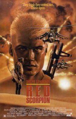 Красный скорпион - Red Scorpion