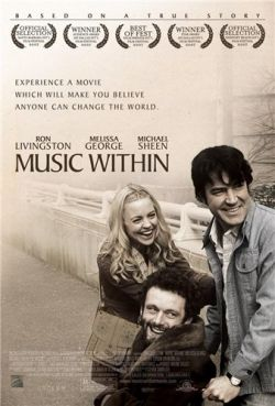 Музыка внутри - Music Within