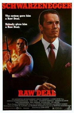Без компромиссов - Raw Deal