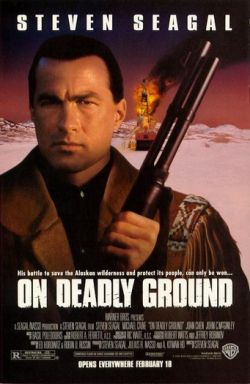 � ����������� ��������� - On Deadly Ground