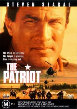 ������� - The Patriot