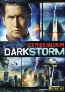 Черная буря - Dark Storm
