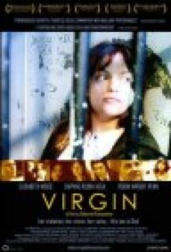 Девственница - Virgin