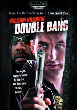 Контрольный выстрел - Double Bang