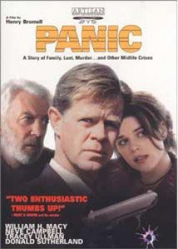 Паника - Panic