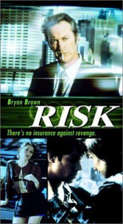 Риск - Risk