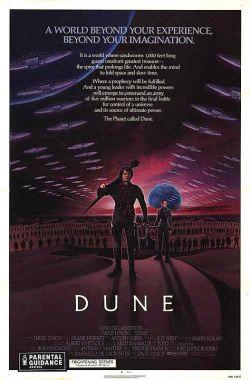 Дюна - Dune