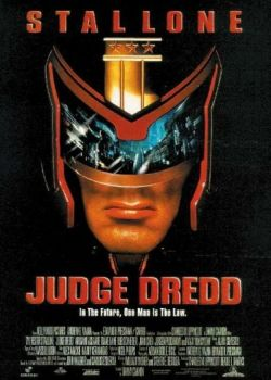 Судья Дредд - Judge Dredd