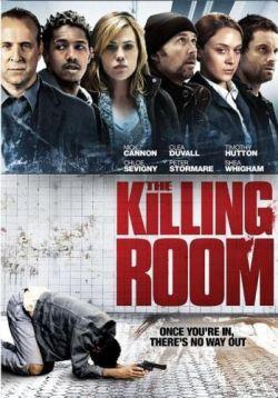 Комната смерти - The Killing Room