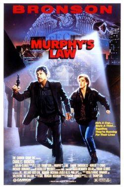 ����� ����� - Murphys Law