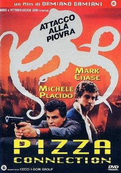 Связь через пиццерию - Pizza Connection