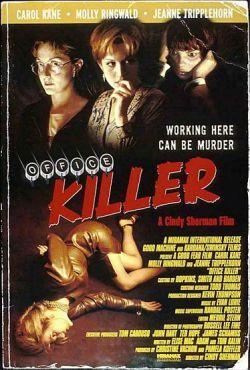 Убийца в офисе - Office Killer