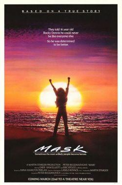 Маска - Mask