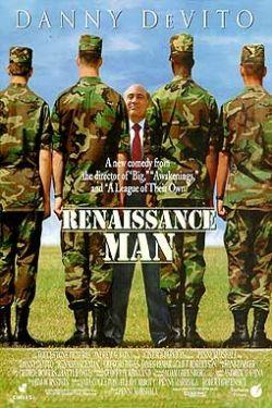 Человек эпохи Возрождения - Renaissance Man