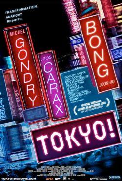 Токио! - Tokyo!