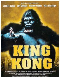 Кинг Конг - King Kong