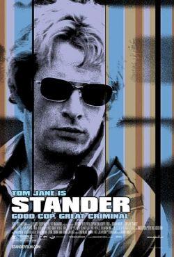 Стандер - Stander