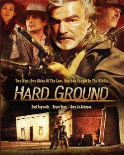 На том стоим - Hard Ground