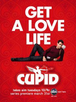 Купидон - Cupid